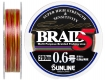 Шнур Sunline Super Braid 5 #0.6 (0,128 мм), 200 м