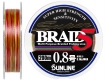 Шнур Sunline Super Braid 5 #0.8 (0,148 мм), 200 м
