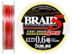 Шнур Sunline Super Braid 5 (8-strands) #0.6 (0,128 мм), 150 м