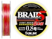 Шнур Sunline Super Braid 5 (8-strands) #0.8 (0,148 мм), 150 м