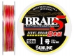Шнур Sunline Super Braid 5 (8-strands) #1 (0,165 мм), 150 м