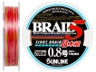 Шнур Sunline Super Braid 5 (8-strands) #0.8 (0,148 мм), 200 м