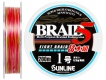 Шнур Sunline Super Braid 5 (8-strands) #1 (0,165 мм), 200 м